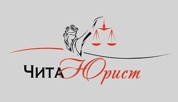 (c) Chitayurist75.ru